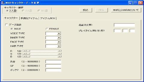 GW-20070517-002725.jpg