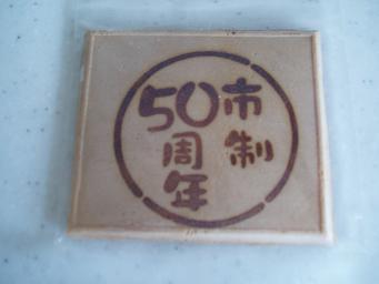 PA100145.jpg