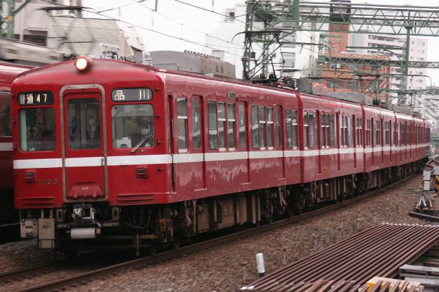 s-1243.jpg