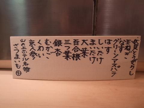 R0013431.jpg