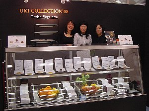 uki collection 08 promotion blog1