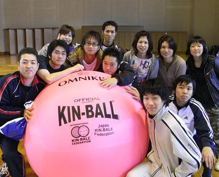 kinbo3.jpg