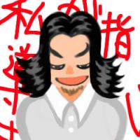 サラリーマン体操・指導者