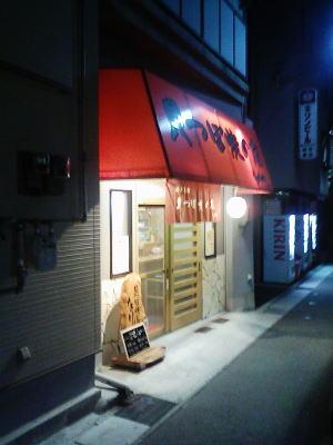20071022nariya_1_1.jpg