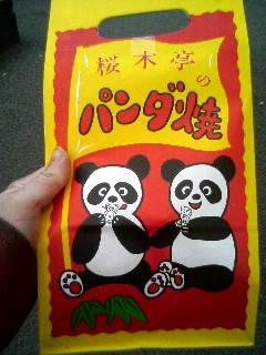 上野動物園76