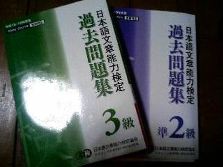 日本語文章