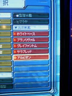 20071111145120.jpg