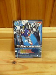 GP01card.jpg
