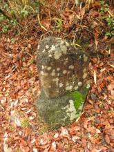 平六坂の石碑