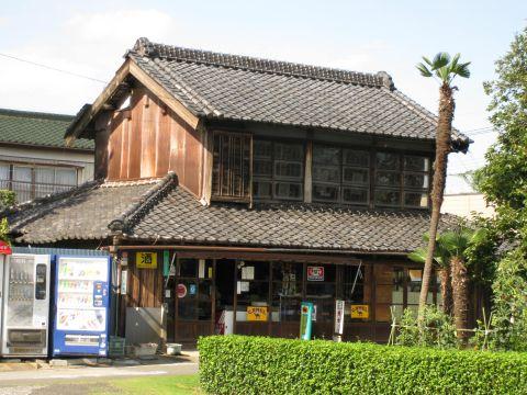 吉羽屋商店