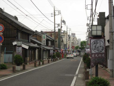 古河宿・横山町