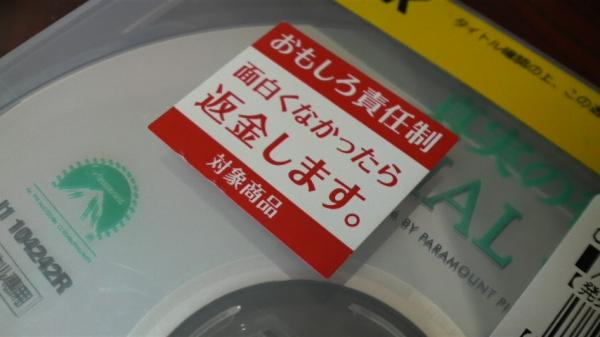 P1000801.jpg
