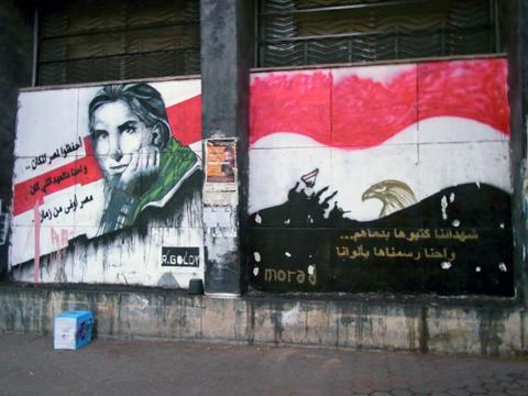 cairo 2011sep g-zamalek-16