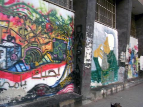 cairo 2011sep g-zamalek-18