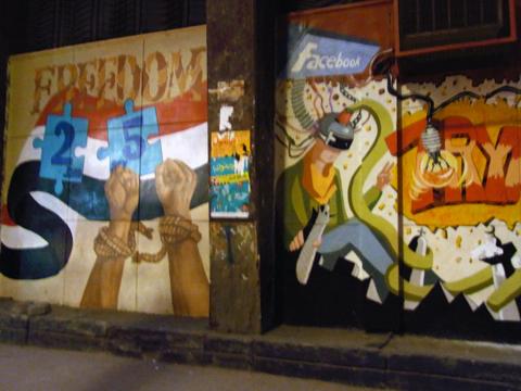 cairo 2011sep g-zamalek-19