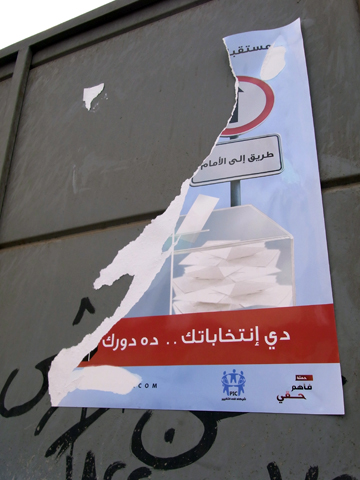 cairo 2011nov b.elect-4