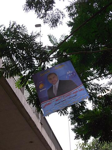 cairo 2011nov b.elect-7