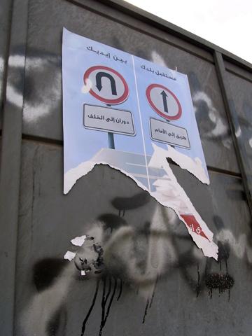 cairo 2011nov b.elect-3