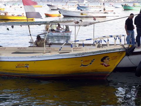 alex boat-2