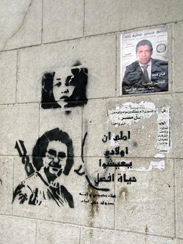 cairo 2011nov g-zamalek-1
