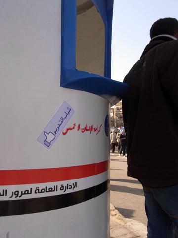 cairo 2011jan25-5