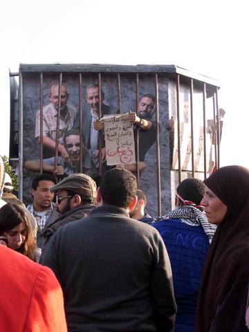 cairo 2011jan25-7