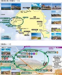 鹿児島_桜島05
