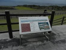鹿児島_桜島10