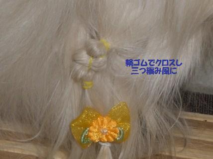 20071001233504.jpg