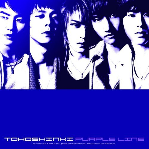 Purple Line CD