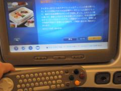 画像+006_convert_20110519135750