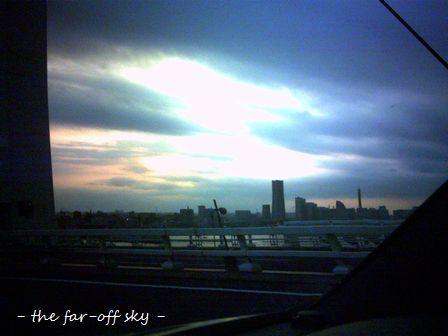 2009-09-25-02.jpg