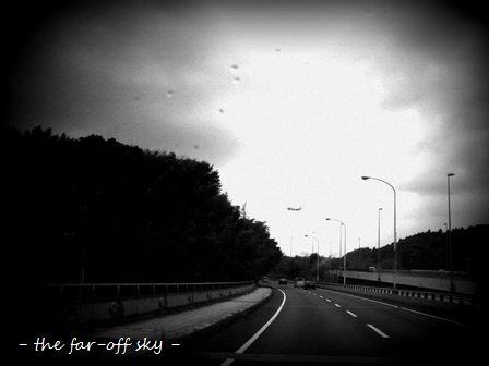 2009-09-25-03.jpg