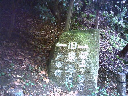 2009-09-26-02.jpg