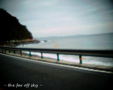 2009-10-28-04.jpg