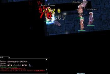 screenlydia841.jpg