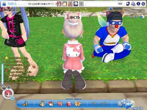 pangya_045_convert_20110530233617.jpg