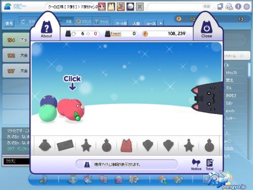 pangya_046_convert_20110530233323.jpg