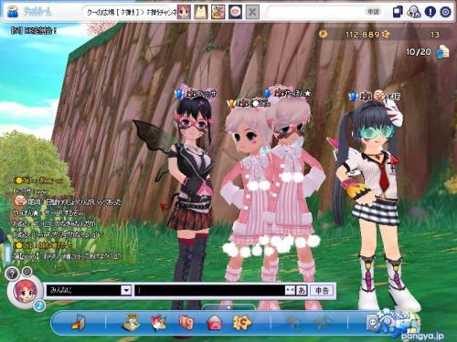 pangya_048_convert_20110530233527.jpg