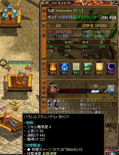 400sute_20101207065358.jpg
