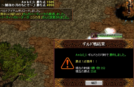 arice101218.jpg