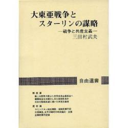 book51iIv5tHuYL__SL500_AA300_.jpg