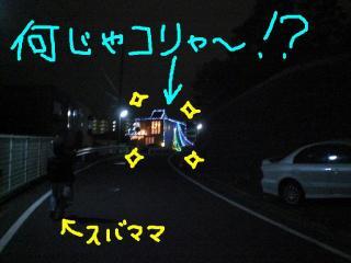 CIMG5919a.jpg