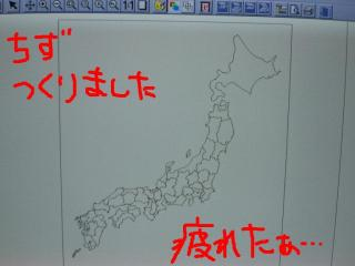 CIMG6076a.jpg