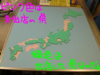 CIMG6418a.jpg