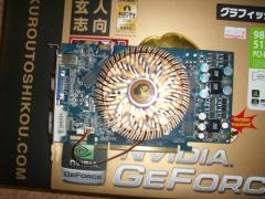 CIMG0045_20091105230317.jpg