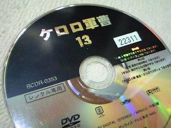 200803081703000.jpg