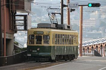 2009-0921_163532.jpg