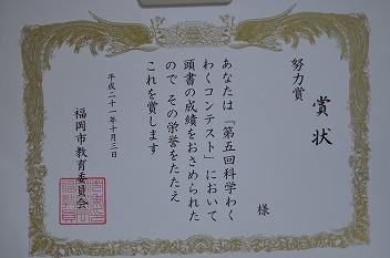 2009-1013_201033.jpg