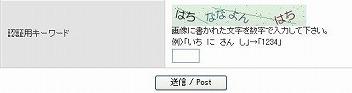 ninsyou.jpg